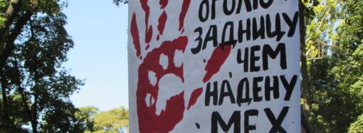 Одесса присоединилась ко всеукраинскому маршу за права животных