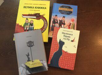 Книгомания. Четыре книги пятого Одесского международного литературного фестиваля