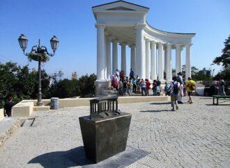Воронцовскую колоннаду теперь можно «увидеть» пальцами