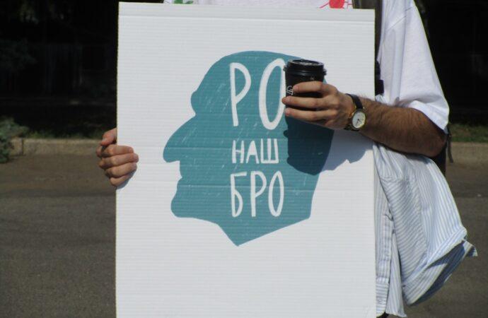 «Не зли Маразли»: в Одессе прошел многолюдный митинг в поддержку Александра Ройтбурда