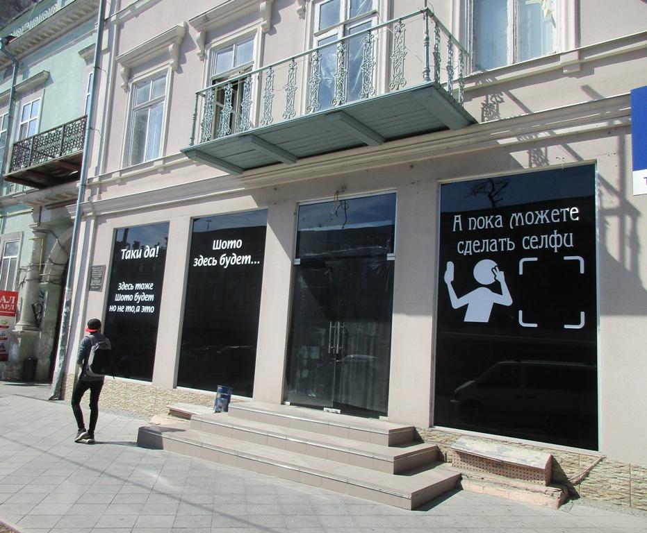 "Пиарщики покреативили на славу, да еще и про одесские ""штучки"" не забыли"