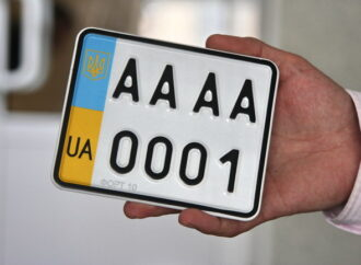 Сколько стоит «крутой номер» для авто: теперь можно узнать онлайн