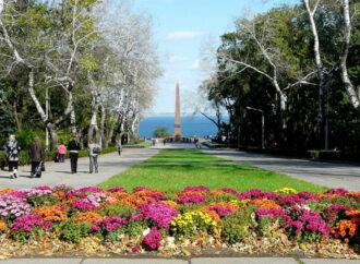 Этот день в истории Одессы: парк, который открыл император