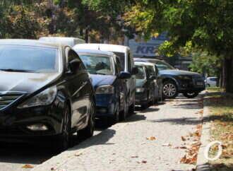 В Одессе 8-9 мая введут ограничения для автомобилистов