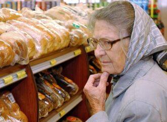 Сколько надо денег на жизнь украинскому пенсионеру: отвечают эксперты