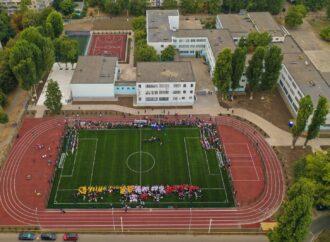 Одесским школам обещают отремонтировать 12 спортивных площадок