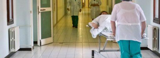 В Одесских больницах не смогут лечить инфаркт: правда ли это?