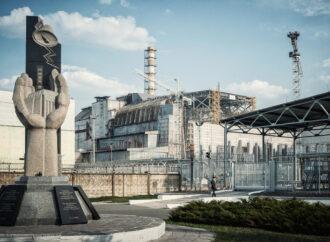 Пенсии для чернобыльцев: разбираемся в перерасчете