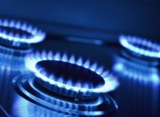 Почем газ для одесситов в сентябре?