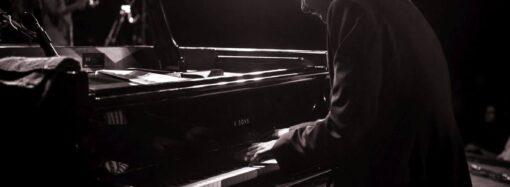 В Одессе пройдет джаз-фестиваль под открытым небом: программа
