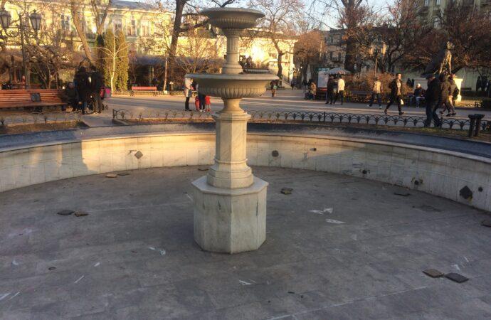 В Одесском горсаду и парке Шевченко не работают фонтаны