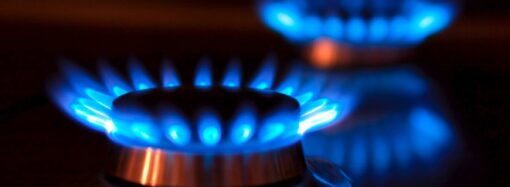 Де в Одесі 19 вересня не буде газопостачання: перелік вулиць