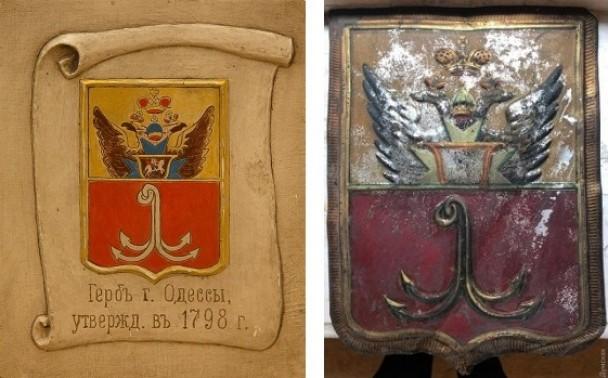 День в истории: 221 год назад был освящен первый одесский герб