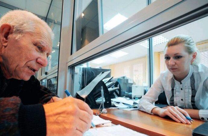 В Украине проверят источники доходов у пенсионеров