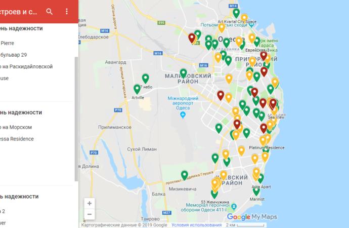 Разбираться в одесских новостроях стало проще: появилась онлайн-карта с проверкой документов застройщика