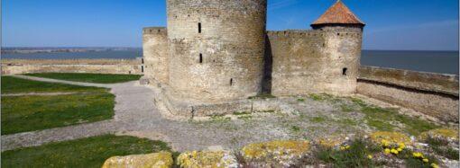 Аккерманская крепость под Одессой стала на шаг ближе к ЮНЕСКО