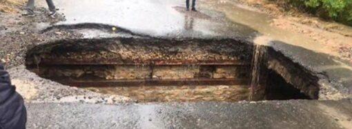 У Болградському районі внаслідок зливи обвалилася дорога: проїзд перекрили