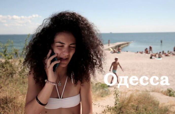 Документальний фільм про Одесу з'явився на інтернет-сервісі Amazon