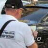 Первые «письма счастья» полетели: инспекторы по парковке начали выписывать штрафы