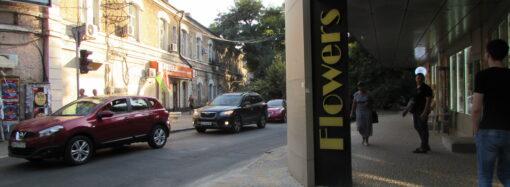 На Молдаванке появился «памятник» примусу