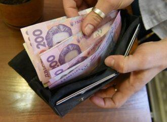 Держстат: середня зарплата в Україні знизилась на 434 гривні