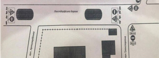В Одессе сообщили о срочном перекрытии улиц