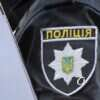 Соблюдение карантина на Одесчине будут контролировать специальные группы полицейских