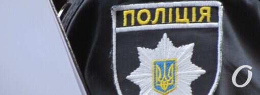 В Одесі підлітки викрадали одяг з торгового центру