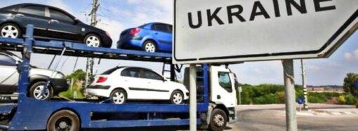 Законопроєкт: В Україні хочуть скасувати акциз на ввезення автівок