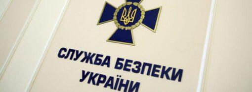 В Одессе военный прокурор обложил данью предпринимателей (фото)