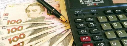 Новые правила расчета субсидии: что изменилось?