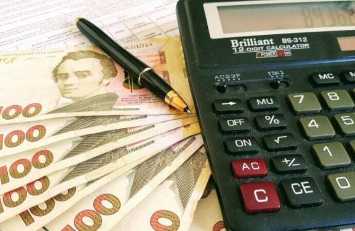 Получателей субсидий занесут в специальную базу: что будут отслеживать?