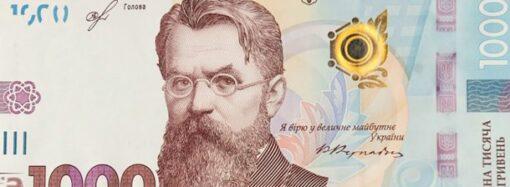 В Украине обвалился курс гривни