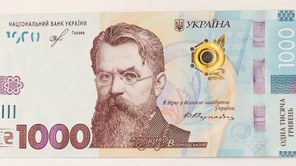 Свой кошелек: в Украине скоро появятся новые деньги