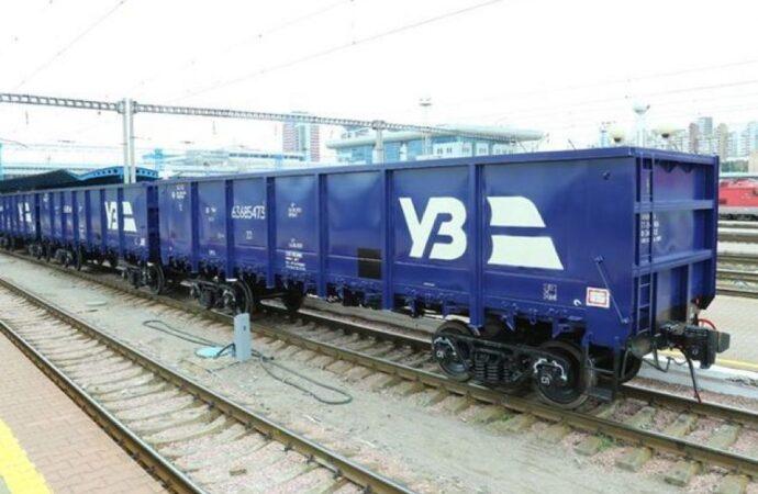 В Одесской области могут закрыть три железнодорожные станции