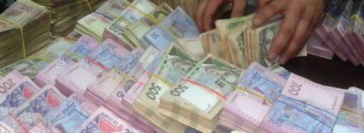 В Одессе чиновники не знают, куда деть 700 миллионов бюджетных гривен