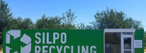 Где в Одессе сдать мусор за вознаграждение