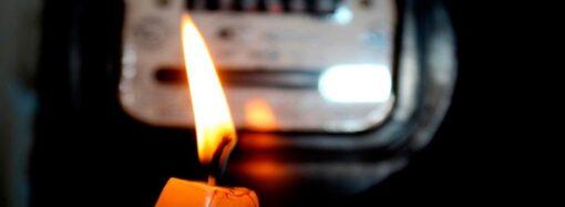 Отключение света в Одессе 11 октября: кому надо успеть зарядить телефон