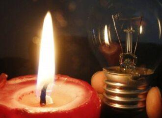 Отключение света в Одессе 9 октября: какие улицы останутся без электричества