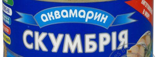 После отравления под Киевом запретили продавать одесские рыбные консервы