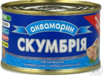 Ботулизм под Киевом: одесские консервы оказались ни при чем