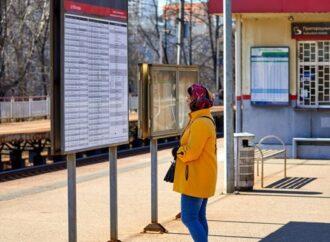 В Одесской области изменилось расписание электричек