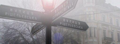 Погода в Одессе 19 февраля: мороз, но небольшой