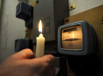 Отключение света в Одессе 16 октября: список улиц