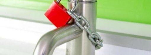 В Одессе отменили горячее водоснабжение: теперь официально