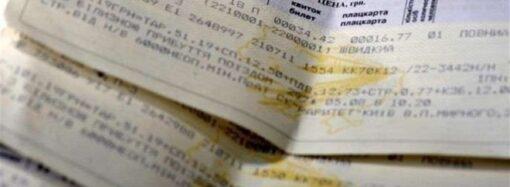 Укрзалізниця збільшила термін продажу квитків на 16 поїздів: є напрямки з Одеси