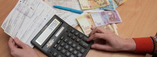 Нові правила нарахування субсидій та їх монетизація: що змінилося з 1 жовтня