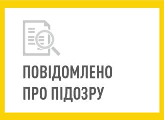 В Одессе сообщили о подозрении бизнесвумен, кормившей отравившихся школьников