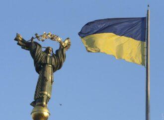 Рейтинг конкурентоспроможності: Україна погіршила свої позиції