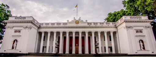 Одеса потрапила до переліку міст із низьким рівнем публічності місцевої влади